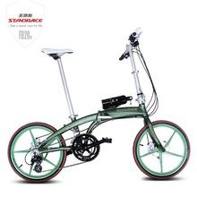 Melhor alumínio bicicleta Single Speed
