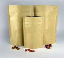 kraft paper bag manufacturers snack food packaging bag