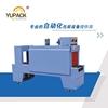 High performance internal circulation heat shrink sleeve tunnel