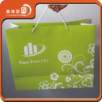 custom printing retail paper bag