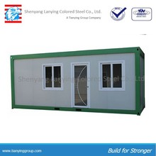 flat pack competitive price prefabricated container house