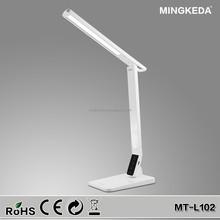 2015 New Modern LED Office Desk Lamp