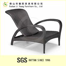 2014wicker furniture outdoor rattan furniture sun lounge for garden