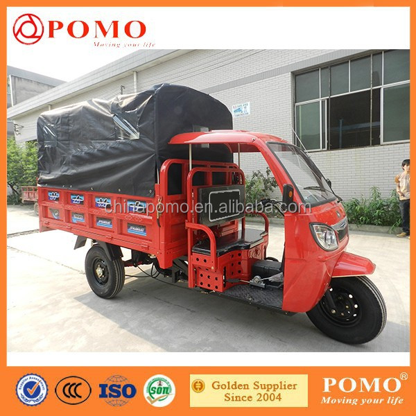 2015 Hot Sale Cheap Water Cool Closed three wheel cargo three wheel motorcycle,Three Wheel Cargo Motorcycle