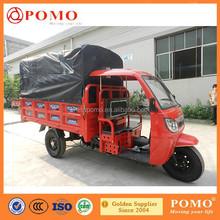 2015 Hot Sale Cheap Water Cool Closed three wheel cargo three wheel motorcycle,Three Wheel Cargo Motorcycle