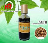 Steam Distillation gfit set is coriander the same as cilantro pure essential oils