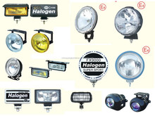 universal halogen fog lamp,driving light,off road light,auxiliary light for truck,car off road vehicle