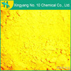 Chemical product AC Blowing Agent,AC Foam Agent