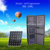 DC 12V refrigerator 12 volt fridge freezer solar fridge and freezers