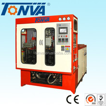 making 5L HDPE bottle extrusion molding machine