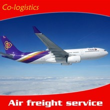 Air freight agent/forwarder China shipping consolidator to TEL AVIV ------Skype: colsales02