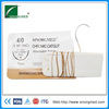 Health Medical Absorbable chromic catgut,plain catgut suture