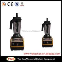 2.5L Commercial Blender Mixer Machine For Sale