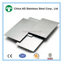 0.3mm thickness sus 201 ba stainless steel plate/sheet