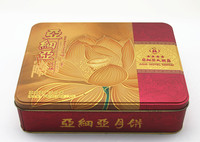 Stylish metal cookie tin box packaging/gift tin box/mooncake tin box for promotion