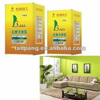 spray adhesive for sofa & mattress