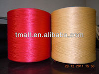 PP BCF Yarn for wool pile