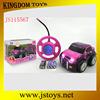 /p-detail/control-remoto-de-coches-para-los-ni%C3%B1os-300005197254.html