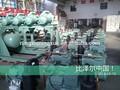 alemania bitzer refrigerado por agua unidad de condensación para cámaras frigoríficas