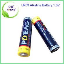 Best quality lr03 alkaline battery 1.5v