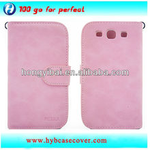Beautiful cellular leather wallet case for samsung galaxy s3