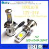 12V-24V Round integrated design High power Car COB H4 LED headlight wholesale