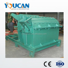 High quality wood sawdust crusher machine/tree branch crusher/palm shell grinding machine