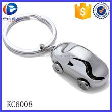 new product Promotional custom logo metal keychain