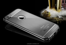 Hot selling factory cheap price new metal case, metal plate phone case for iphone 6 Aluminum case