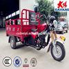 best selling new stylechina cheap three wheel motorcycle car