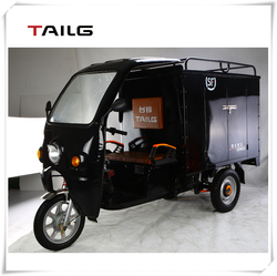 electric tricycle china tricycle cargo for delivery