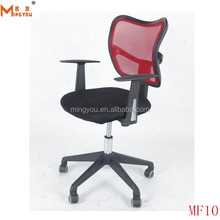 2015 Hot Selling Commercial luxury Mesh Office Chair