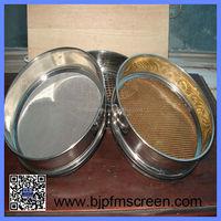 300 Micron Stainless steel standard sieve