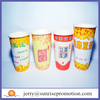 Double Wall Disposable Paper Cups
