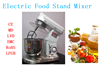 B7 white mixer,catering equipment, pizza and bakery equipment