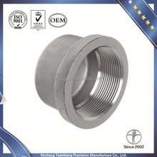 OEM Round Female Threaded Stainless Steel Pipe End Cap ,Castomized high precision casting pipe fitting