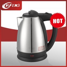 Painted electrical boiling water tea kettles and toaster sets boiling kettle