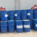 Butil etanoato de cas. 123-86-4