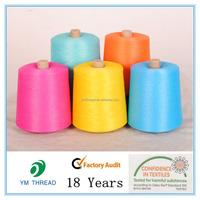 Dyed DTY 150D/48F 100% Polyester Yarn HIM SIM