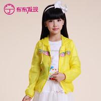 children clothing casual outwear cute girl coats new fashion girls tops