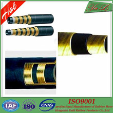 4SP Hot Selling 2 inch hydraulic rubber hose pipe hengshui factory