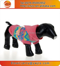 fashion knitted pet dog sweater with hood