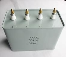 15uF 2000V UV transformer capacitors