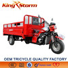 KST150ZH 200cc water cooling high quality three wheel china tricycle