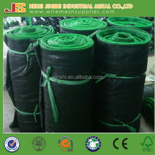 80% shade rate HDPE new material with UV shade netting