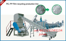 hot sell waste plastic pp/pe film recycling /crusher washing line machine!