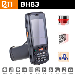 Cruiser BH83 military outdoor rfid tablet pc