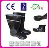 China Factory PVC Mining safety pvc rain boots,custom made wellington boots