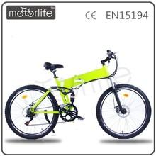 MOTORLIFE/OEM EN15194 Best selling 36V 250W 26 inch electric motor bike,mountain ebike