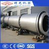 Sell well both at home and abroad large saw dust dryer